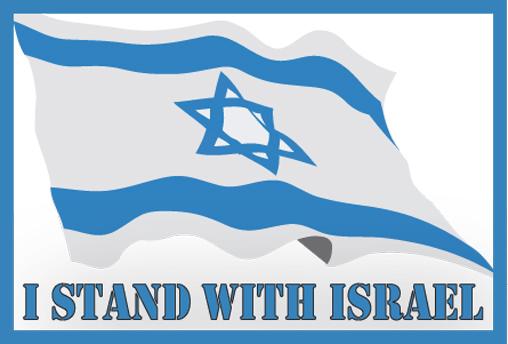 En defensa del derecho de Israel a defenderse. Contra la mentira.